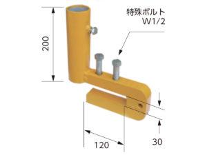 クランプ付サヤ管(ST-150)